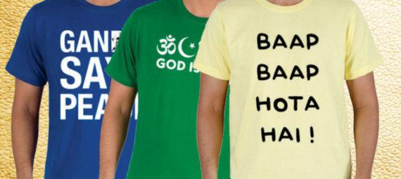 10dbccd69 custom t shirt printing online | Custom design t shirt printing ...