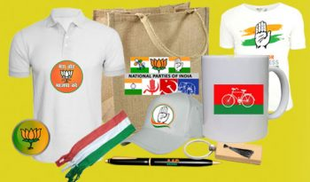 election-promotional-products