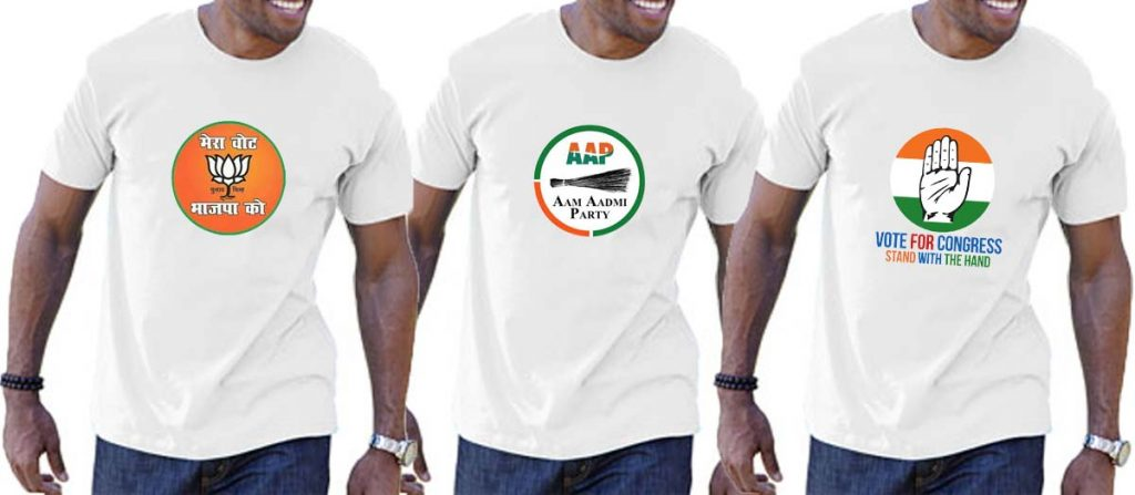 Election Printed T-Shirts