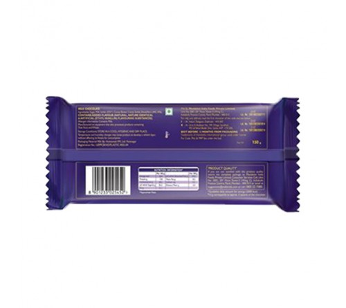 Cadbury Dairy Milk Silk Chocolate