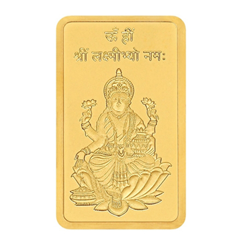 10 Gram Lakshmi Gold Bar