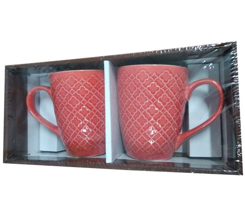 Coffee Mug Set Of 2 Piece